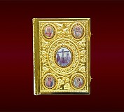 Evanghelie Aurita cu pietricele si iconite