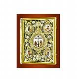 Evanghelie Argintata si Aurita cu Iconite