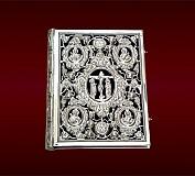 Evanghelie din Argint