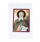Iconita Sf. Cuvios Sava