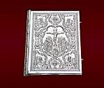 Evanghelie cu Coperti din Argint Masiv