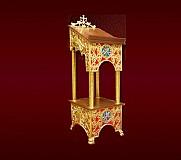 Iconostas Aluminiu Aurit 140 cm Inaltime